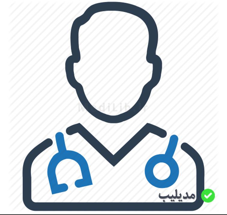 Physician & Patient