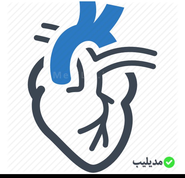 Cardiology & Vascular Surgery
